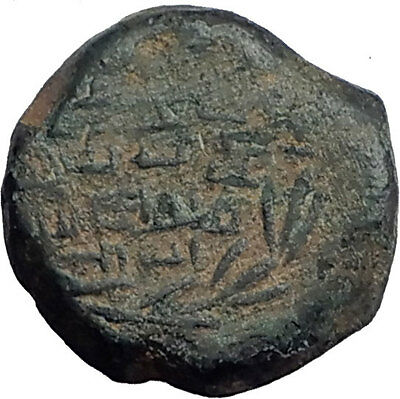 JOHN HYRCANUS Ancient JEWISH Jerusalem Biblical Ancient Widow's Mite Coin i62718