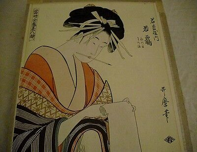 ANTIQUE EARLY 19th CENTURY KITAGAWA UTAMARO (1753-1806) JAPANESE WOODBLOCK PRINT