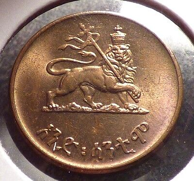 Ethiopia 1 Cent EE 1936 (1944), XF+ Coin w/ Lion of Judah, Haile Selassie, KM 32