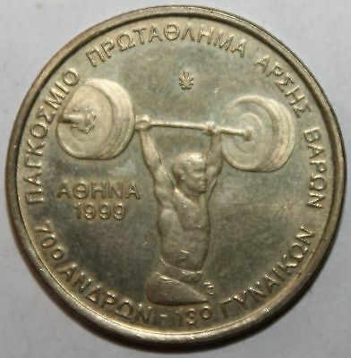 Greek 100 Drachmes Coin, 1999 - KM# 174 Greece World Weightlifting Championships