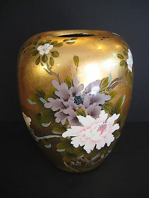 "Rare Old Japanese Hand Painted Bird & Flower On Gold Porcelain Vase, 10 3/4"" T"