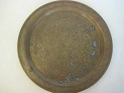 "Vintage Detail Hand Carved Copper Plate, Made In Egypt, 9"" Diameter (Rare)"