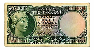 Greece  ... P-179a ... 20.000 Drachmai ... ND(1947) ... *F-VF*.