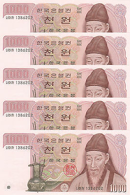 LOT, South Korea 1000 Won (ND/1983) p47 x 5 PCS UNC