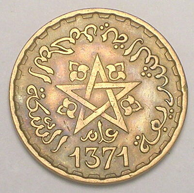 1952 Morocco Moroccan 10 Francs Pentacle Coin VF+