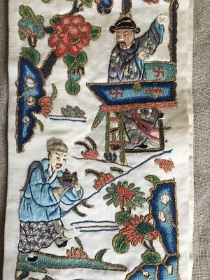 Antique Qing Dynasty Sleeve Band Densely Embroidered Figures Whirling Log 19thC