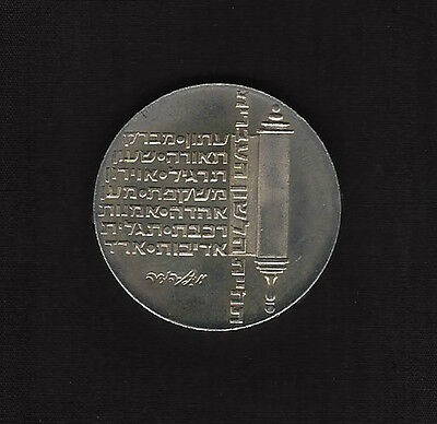 1974 Israel 26Th Anniversary Independence Day 10 Lirot Silver Coin Uncerculeted