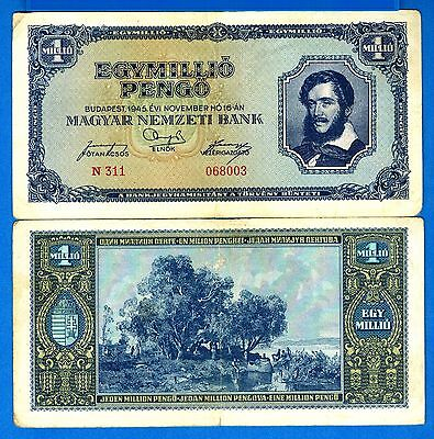 Hungary P-122 1 Million Pengo Year 1945 Circulated Banknote Europe