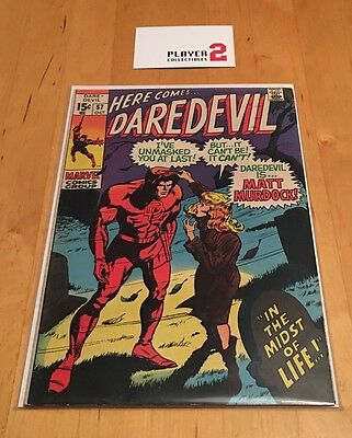 Here Comes... Daredevil, The Man Without Fear # 57 (1969)
