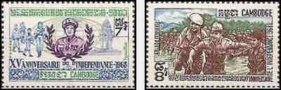 Timbres Cambodge 214/5 * lot 21817