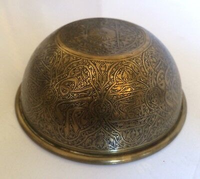 Antique Islamic Middle Eastern Fine Brass Inscribed Bowl