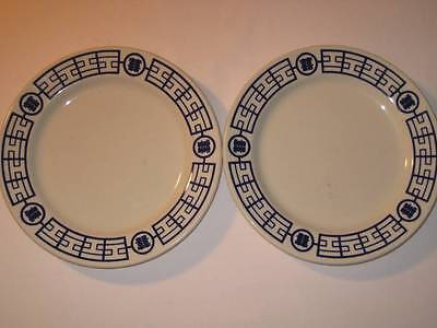 GREAT LOT OF 2 VINTAGE HOMER LAUGHLIN BEST CHINA w/ BLUE & WHITE ASIAN TRIM!!