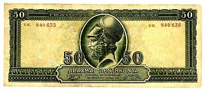 Greece  ... P-191 ... 50 Drachmai ... 1955 ... *F*.