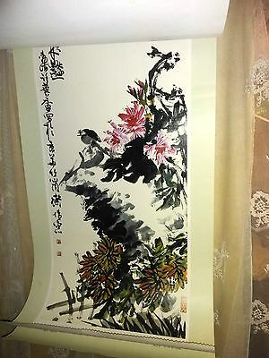 "Chinese ART calendar 1984 24"" long prints textured paper suitable for framing"