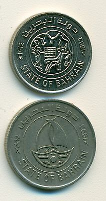 2 DIFFERENT COINS from BAHRAIN - 25 & 50 FILS (BOTH 1992)...50 FILS w/ SHIP