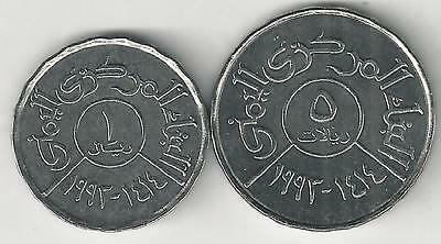 2 DIFFERENT COINS from the YEMEN REPUBLIC - 1 & 5 RIYALS (BOTH DATING 1993)