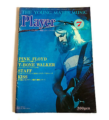 PINK FLOYD DAVID GILMOUR Player Magazine Japan Jul-1977 Jimmy Page Brian May