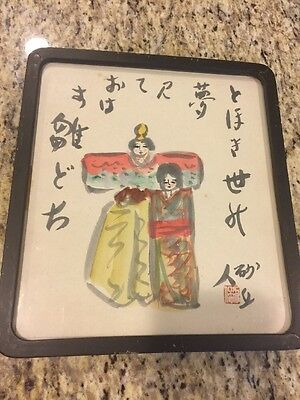 Vintage 1930s JAPANESE FRAMED WATERCOLOR PAINTING GEISHA GIRL Stamp signed