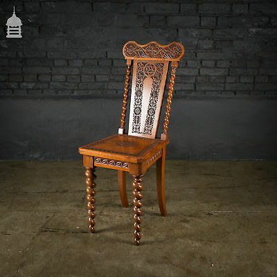 Intricately Carved Arts and Crafts Mahogany Chair with Barley Twist Chair