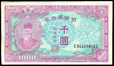 High Grade 1950 South Korea 1000 Won