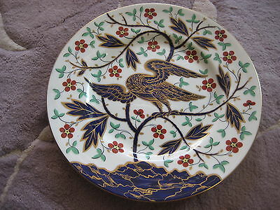 "Royal Worcester Independence 1776 Eagle Bone China Plate, # 4,032, 10 1/2"" Dia"