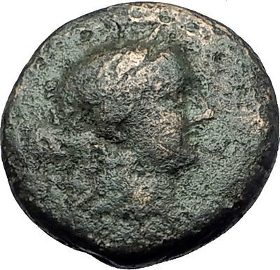 SARDES in Lydia 133BC Authentic Ancient Greek Coin APOLLO & HERCULES CLUB i63152