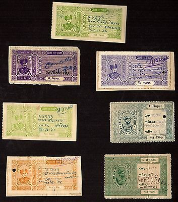 7 BAJNA (INDIAN STATE) Stamps (c$80)