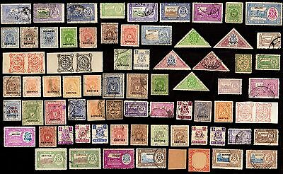75 BHOPAL (INDIAN STATE) Stamps (c$80)
