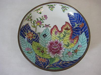 Old T.f.f Japanese Porcelain Ware W/brass Cover Decorated In Hong Kong Bowl