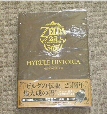 The Legend of Zelda Hyrule Historia 25th Anniversary