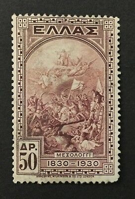 GRECIA GREECE 1930 SG N. 450 50d. MLH* RARE FOR DESCRIPTION LOOK AT THE PICTURE