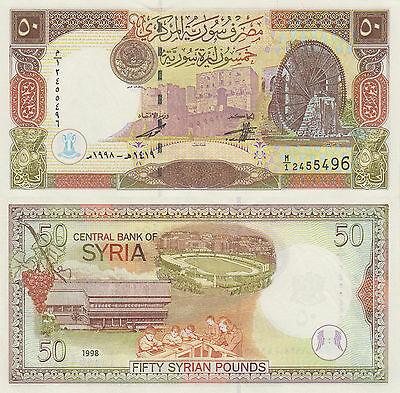 Syria 50 Pounds (1998) - Water Wheel at Hama/p107 UNC