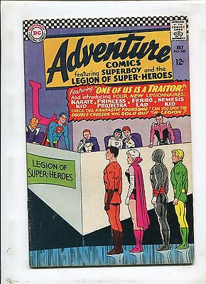 Adventure Comics #346 (6.5) First Appearances Listed On Front Cover!
