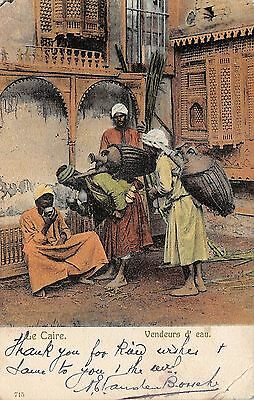 POSTCARD   EGYPT   Cairo    Water   Carriers