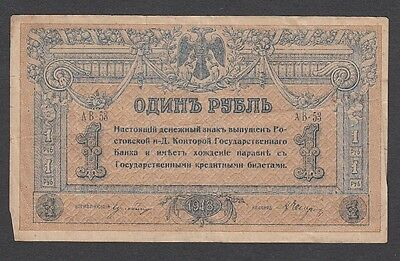 1 Ruble From Russia 1918