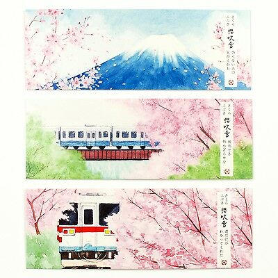 Pack of 30 watercolor bookmarks Japanese dogs, cats, scenery, Mt Fuji #B0012