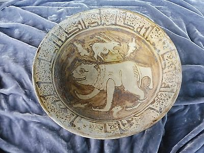 Old Antiquarian Islamic Pottery Decorated With Lion And A Hare