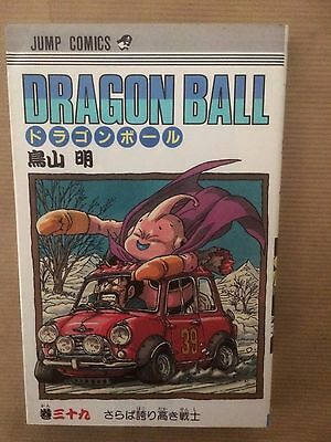 DRAGON BALL (JUMP COMICS) - T39 - VO japonaise