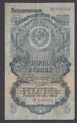 5 Ruble From Russia 1947 A1
