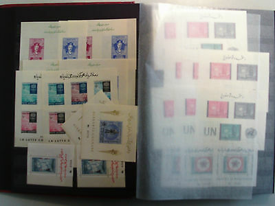 AFGHANISTAN 1960s Miniature sheet stock unmounted mint - 96346