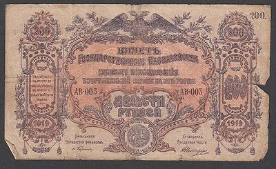 200 Ruble From Russia 1919 A1