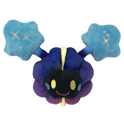 Pokemon Center Cosmog Plush Doll Soft Figure Stuffed Toy 8 inch Xmas Gift New