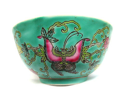 Vintage Chinese Porcelain Turquoise Famille Rose Rice Bowl ~ 4 5/8""