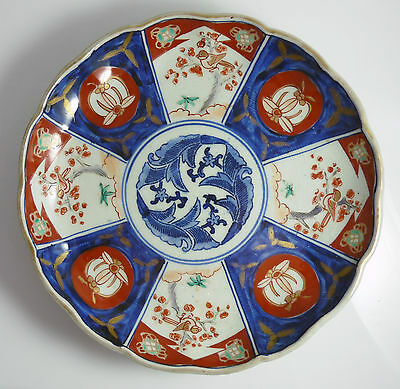 Antique Japanese Imari Plate / Dish -  Meiji 19thC -   Signed