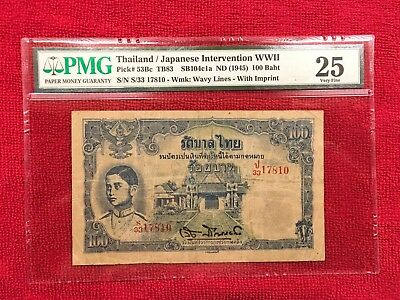 Thailand Banknote Sixth Series Type II PMG 25 100 Baht