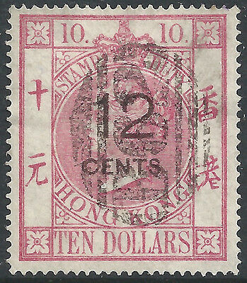 HONG KONG Postal Fiscal: 1880 12c on $10 rose-carmine - 99836