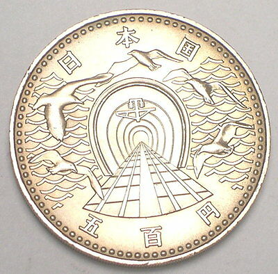 1988 Japan Japanese 500 Yen Seikan Tunnel Coin AU
