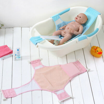 Fashion Baby Adjustable Safety Bath Tub Seat Support Net Cradle New Popular