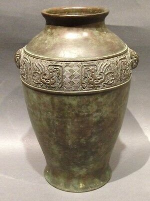 Japanese Antique Bronze Vase