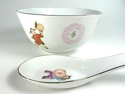 NEW Liling China Chinese Porcelain Soup/Rice/Cereal Bowls with Spoon
